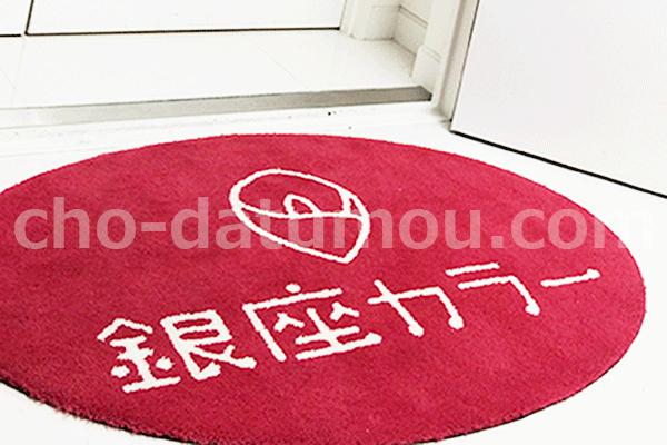 【銀座カラー横浜エスト店の脱毛体験】口コミは本当?
