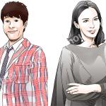 ベジタリアンな日本の芸能人