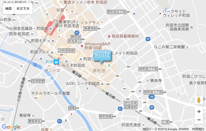 町田の脱毛サロン【ミュゼ】