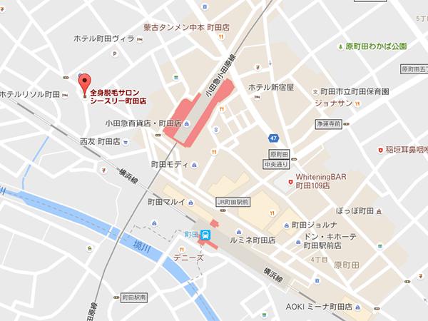 町田の脱毛サロン【シースリー】