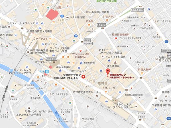 町田中央通店(旧 町田2号店)