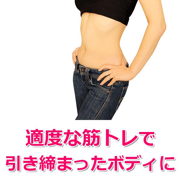 腹筋運動・・・腹筋ピクピクマシン