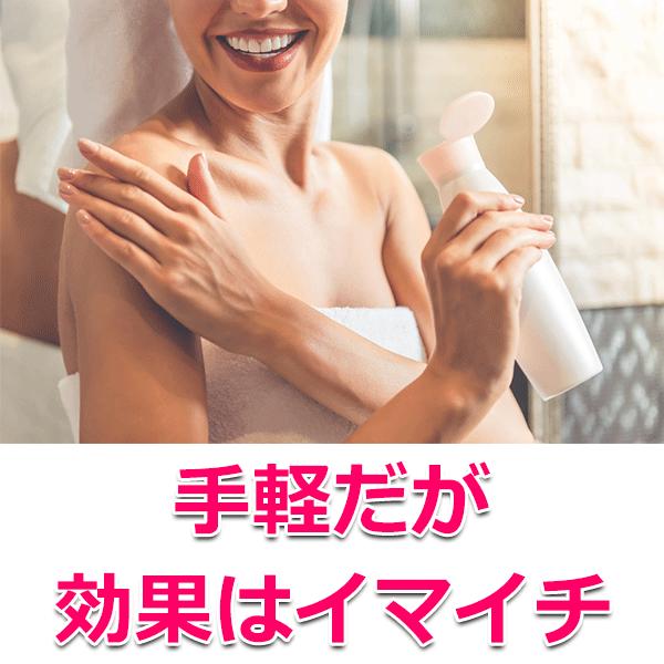 抑毛剤でのムダ毛の処理