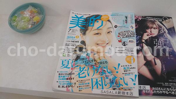 ササラ新宿本店の雰囲気