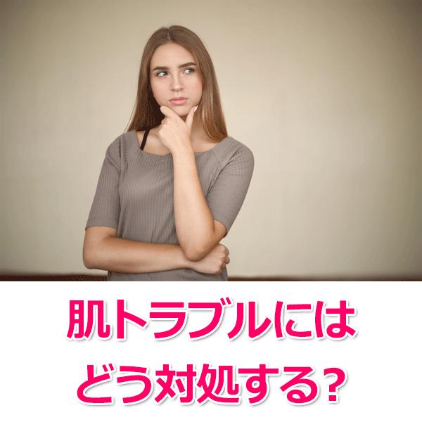 女性の為の「ワキ毛処理」1番良い方法を解説